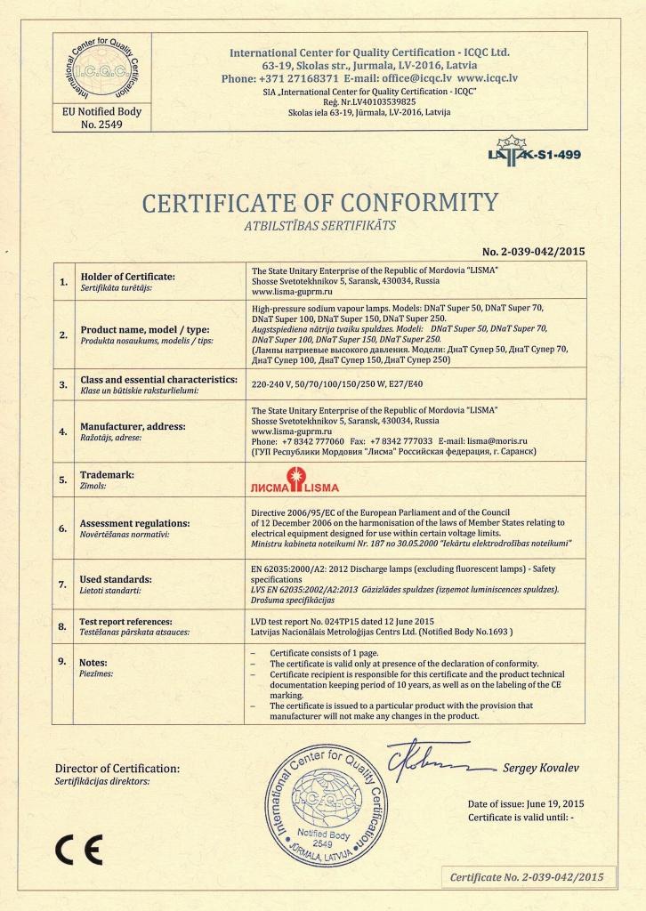 Оао лисма сертификаты сертификация параходов